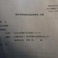 img_0639-1.jpg